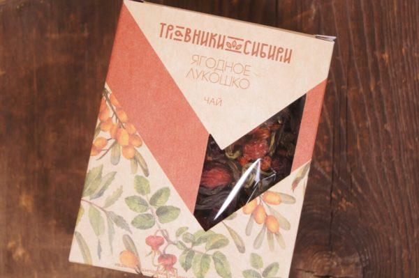 подарочный чай ягодное лукошко