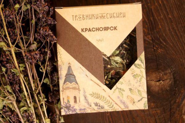 Подарочный сувенирный чай Красноярск